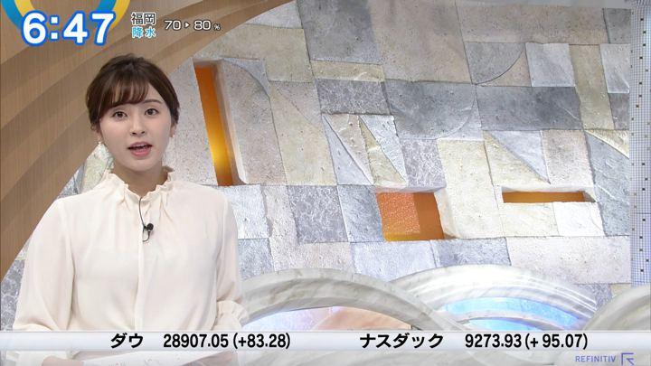 2020年01月14日角谷暁子の画像09枚目