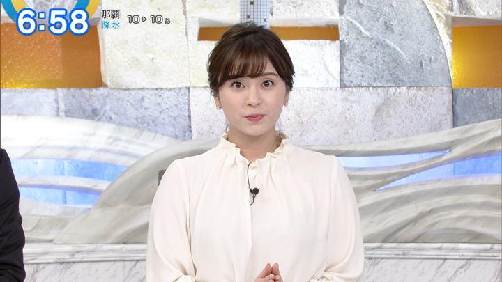 2020年01月14日角谷暁子の画像11枚目