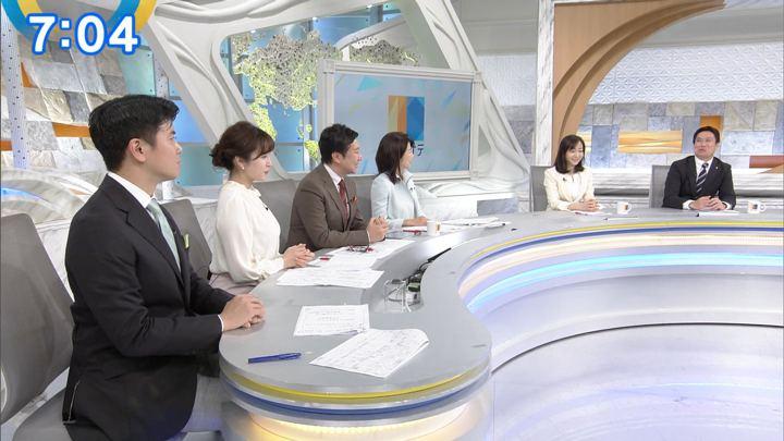 2020年01月14日角谷暁子の画像22枚目
