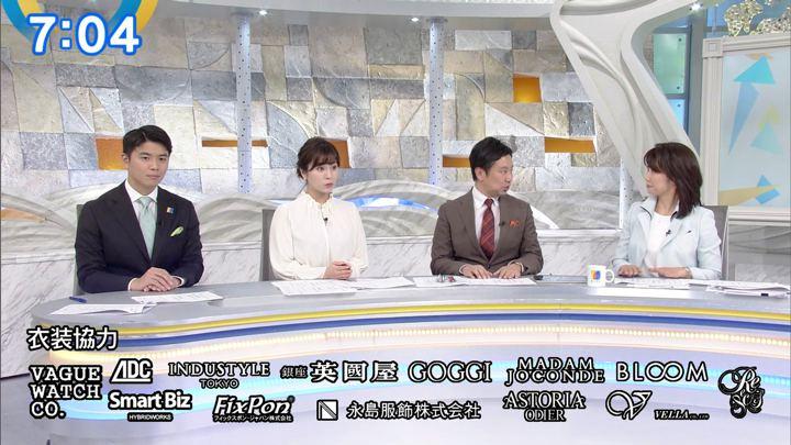 2020年01月14日角谷暁子の画像23枚目