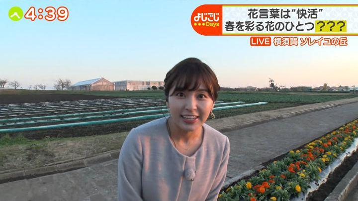 2020年01月15日角谷暁子の画像01枚目