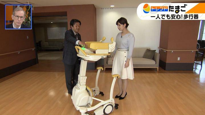 2020年01月16日角谷暁子の画像07枚目