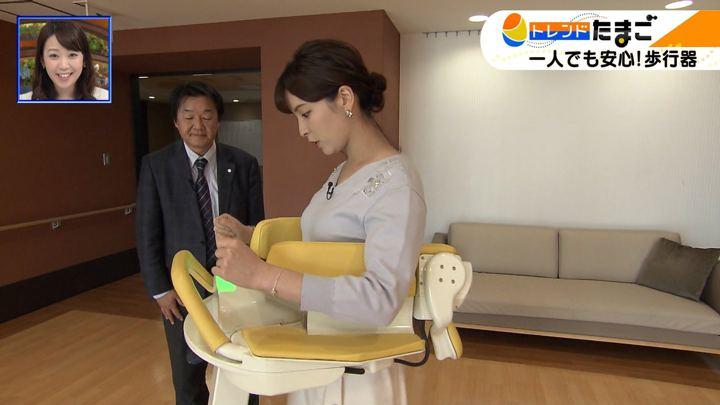 2020年01月16日角谷暁子の画像09枚目