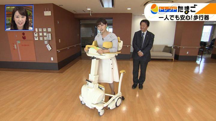 2020年01月16日角谷暁子の画像10枚目