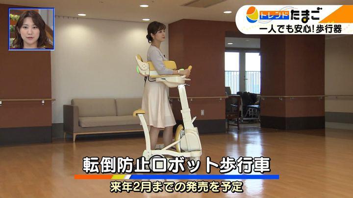 2020年01月16日角谷暁子の画像16枚目