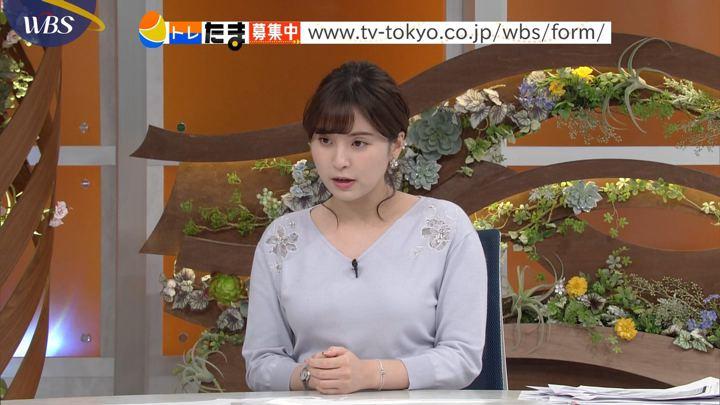 2020年01月16日角谷暁子の画像17枚目
