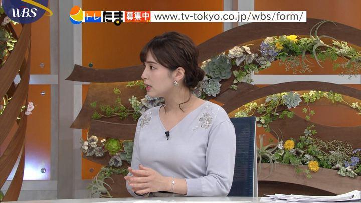 2020年01月16日角谷暁子の画像18枚目