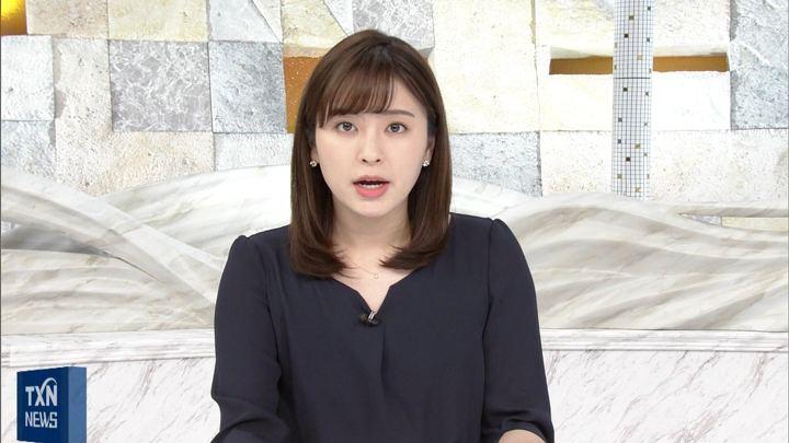 2020年01月18日角谷暁子の画像02枚目