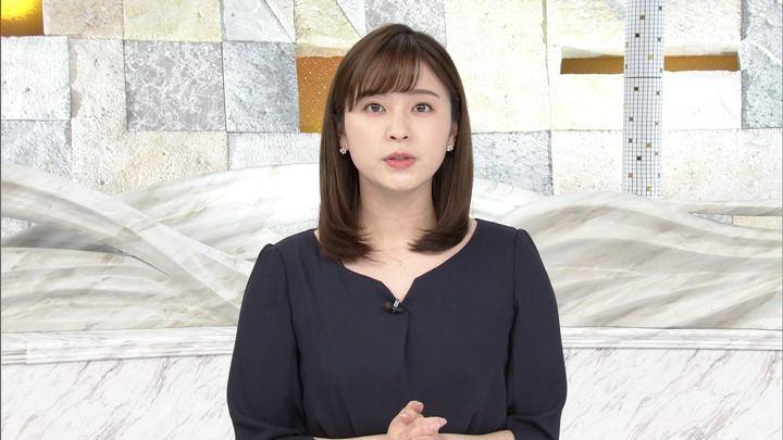 2020年01月18日角谷暁子の画像03枚目