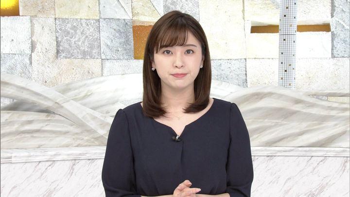 2020年01月18日角谷暁子の画像04枚目