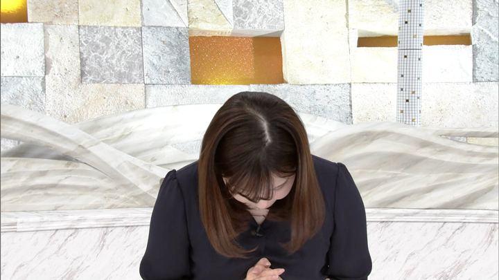 2020年01月18日角谷暁子の画像05枚目