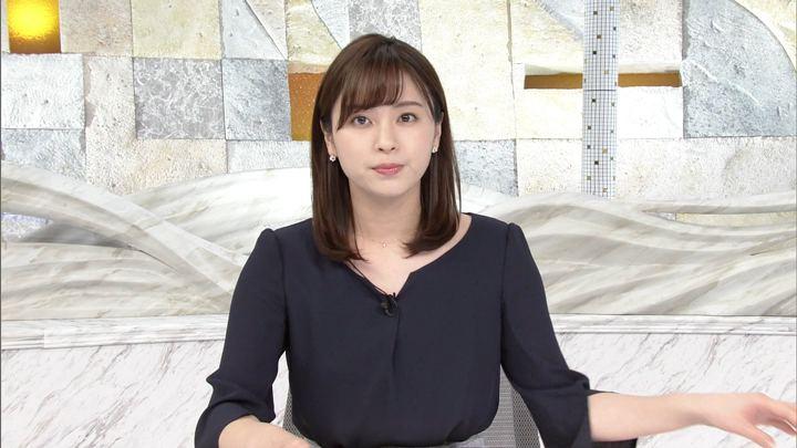 2020年01月18日角谷暁子の画像07枚目