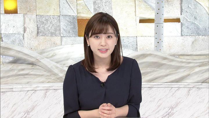 2020年01月18日角谷暁子の画像09枚目