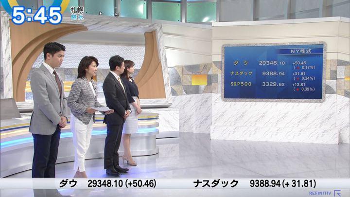 2020年01月20日角谷暁子の画像02枚目