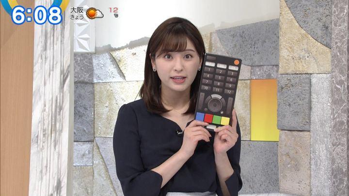 2020年01月20日角谷暁子の画像05枚目