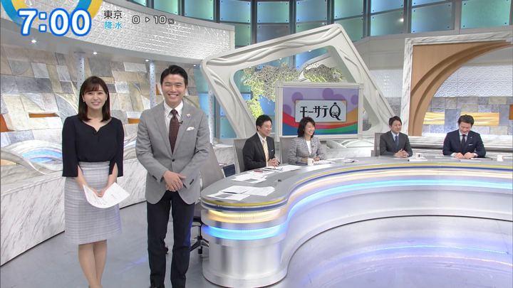 2020年01月20日角谷暁子の画像14枚目