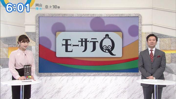 2020年01月21日角谷暁子の画像05枚目