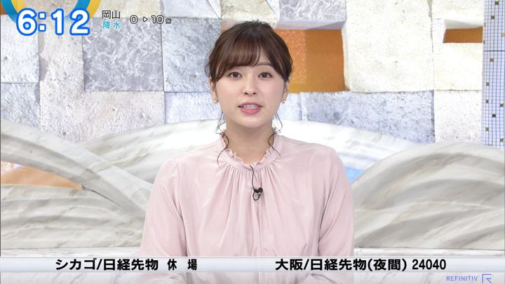 2020年01月21日角谷暁子の画像08枚目