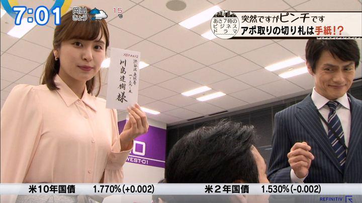 2020年01月23日角谷暁子の画像01枚目