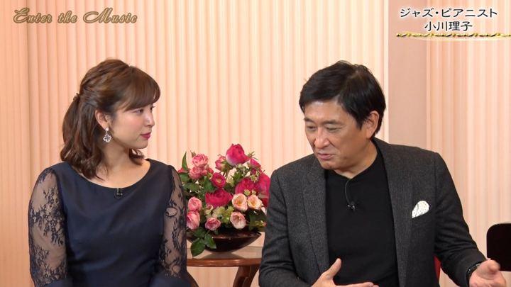 2020年01月25日角谷暁子の画像08枚目