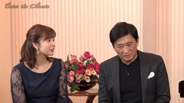2020年01月25日角谷暁子の画像10枚目