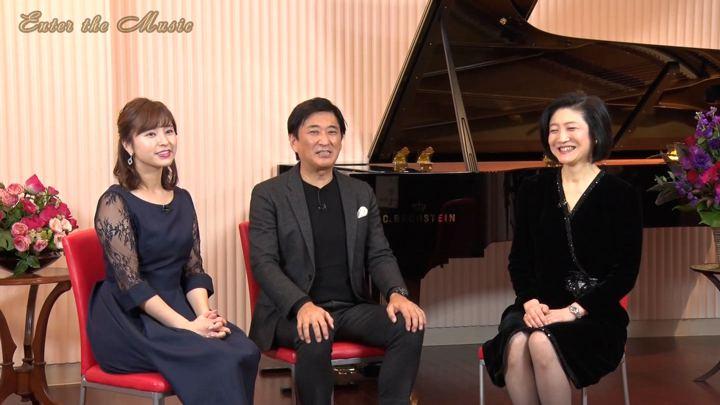 2020年01月25日角谷暁子の画像11枚目