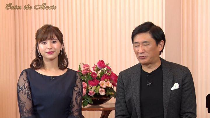 2020年01月25日角谷暁子の画像12枚目