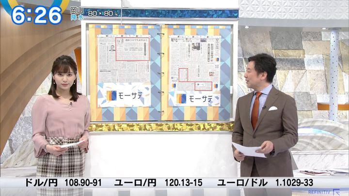 2020年01月27日角谷暁子の画像09枚目