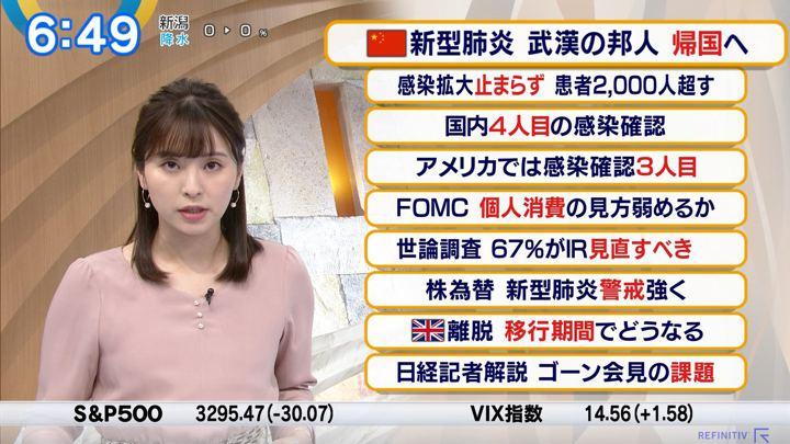 2020年01月27日角谷暁子の画像11枚目