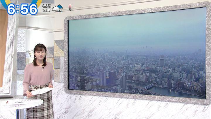 2020年01月27日角谷暁子の画像12枚目