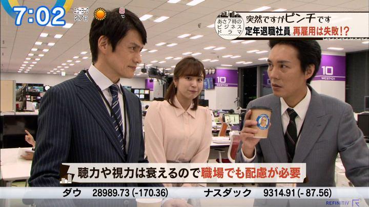 2020年01月27日角谷暁子の画像15枚目