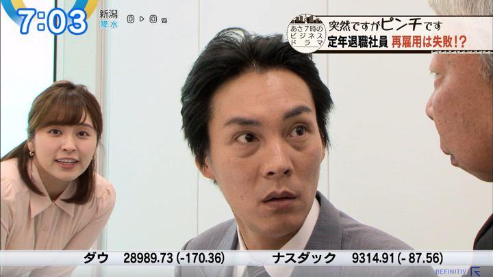 2020年01月27日角谷暁子の画像16枚目