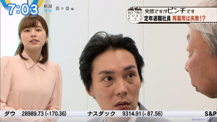 2020年01月27日角谷暁子の画像17枚目