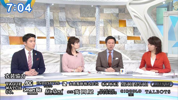 2020年01月27日角谷暁子の画像20枚目