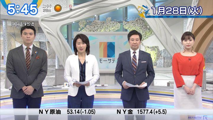 2020年01月28日角谷暁子の画像02枚目