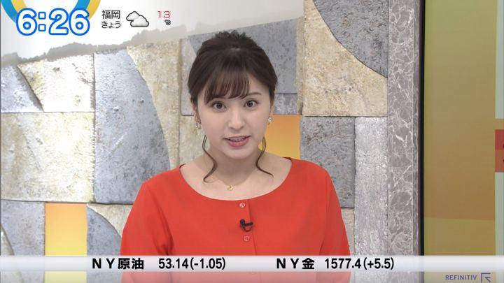 2020年01月28日角谷暁子の画像07枚目