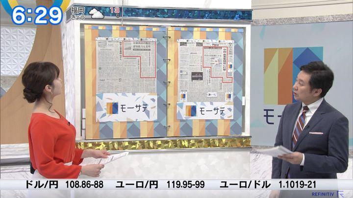 2020年01月28日角谷暁子の画像09枚目