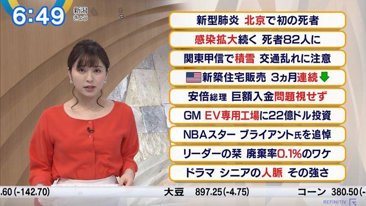 2020年01月28日角谷暁子の画像10枚目