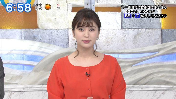 2020年01月28日角谷暁子の画像12枚目