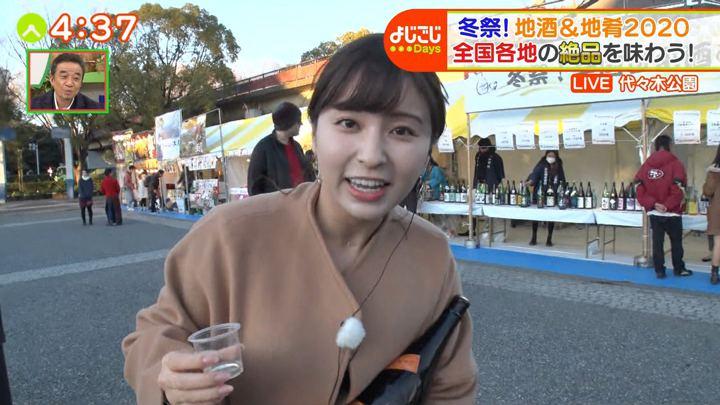 2020年01月31日角谷暁子の画像02枚目