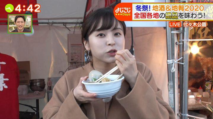 2020年01月31日角谷暁子の画像03枚目