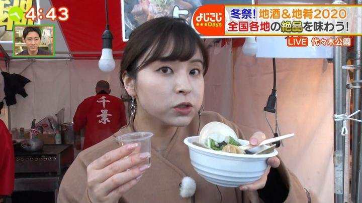 2020年01月31日角谷暁子の画像04枚目