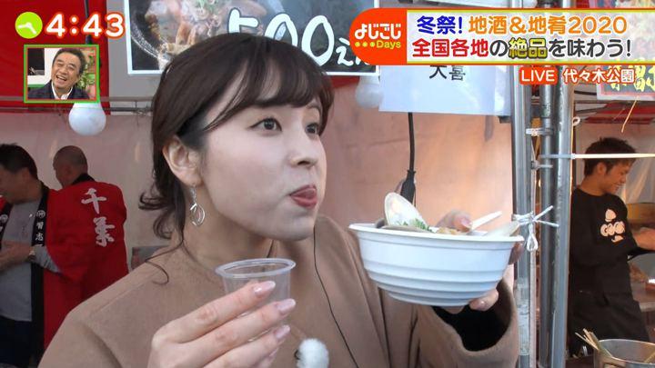 2020年01月31日角谷暁子の画像05枚目