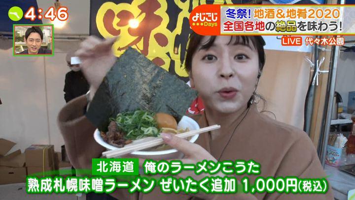 2020年01月31日角谷暁子の画像10枚目