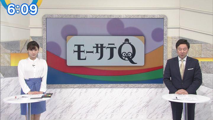 2020年02月03日角谷暁子の画像04枚目