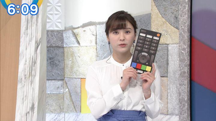 2020年02月03日角谷暁子の画像05枚目