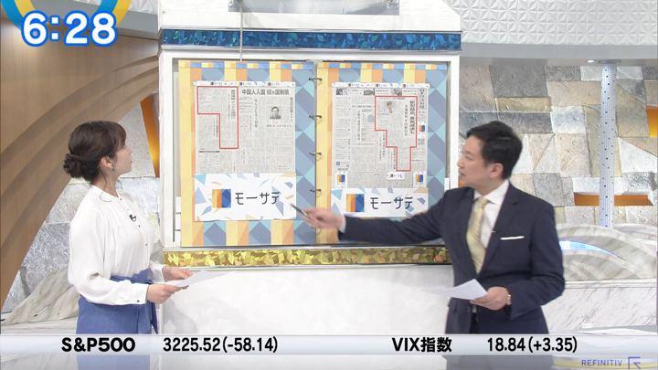 2020年02月03日角谷暁子の画像11枚目