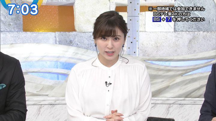 2020年02月03日角谷暁子の画像14枚目