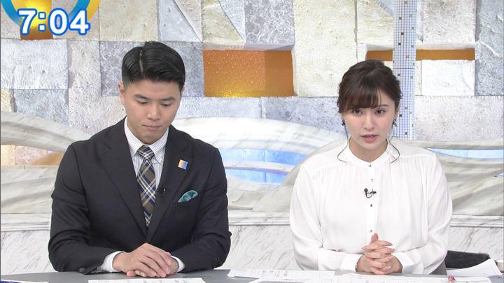 2020年02月03日角谷暁子の画像15枚目