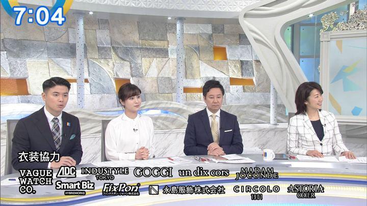 2020年02月03日角谷暁子の画像16枚目